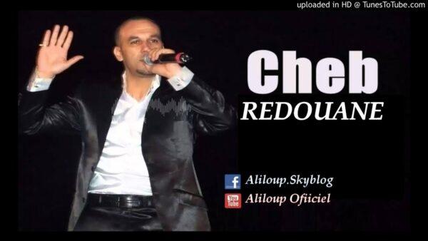 Cheb Redouane Ya Ma Rani Nebki