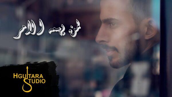 خالد المسعودي رجعني مثل اول
