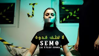 SeMo R5kes